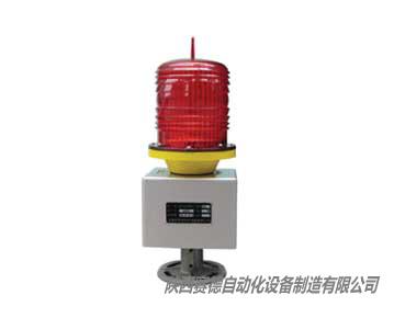 中光强智能冷光源航空障碍灯